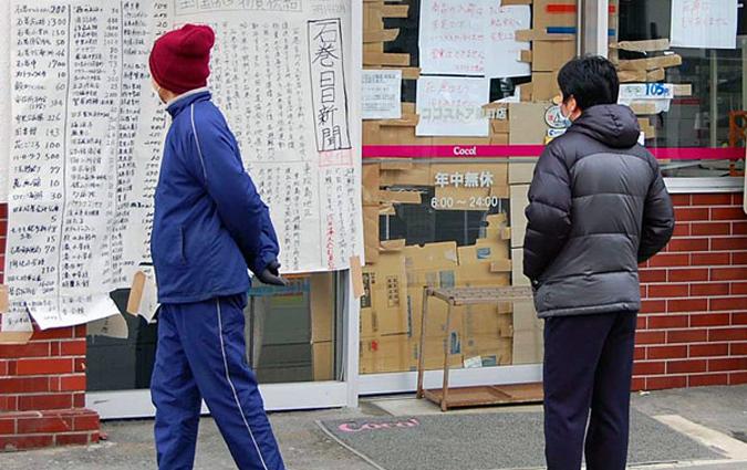 石巻日日新聞の極限状態で生まれ...
