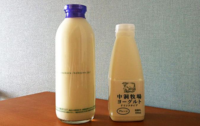 中洞牧場の「牛乳とドリンクヨーグルト」